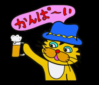 ラインスタンプ虎とら寅トラぬいぐるみlinestamp33