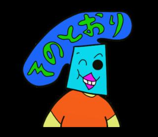 LINEstickerSAPPOROjapanスタンプ日本語02.png