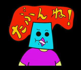LINEstickerSAPPOROjapanスタンプ日本語09.png
