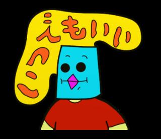 LINEstickerSAPPOROjapanスタンプ日本語11.png