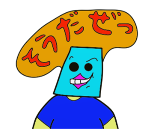 LINEstickerSAPPOROjapanスタンプ日本語24.png