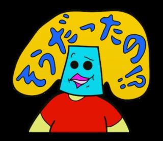 LINEstickerSAPPOROjapanスタンプ日本語27.png