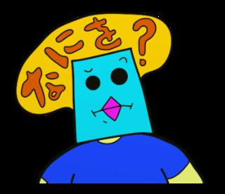 LINEstickerSAPPOROjapanスタンプ日本語34.png